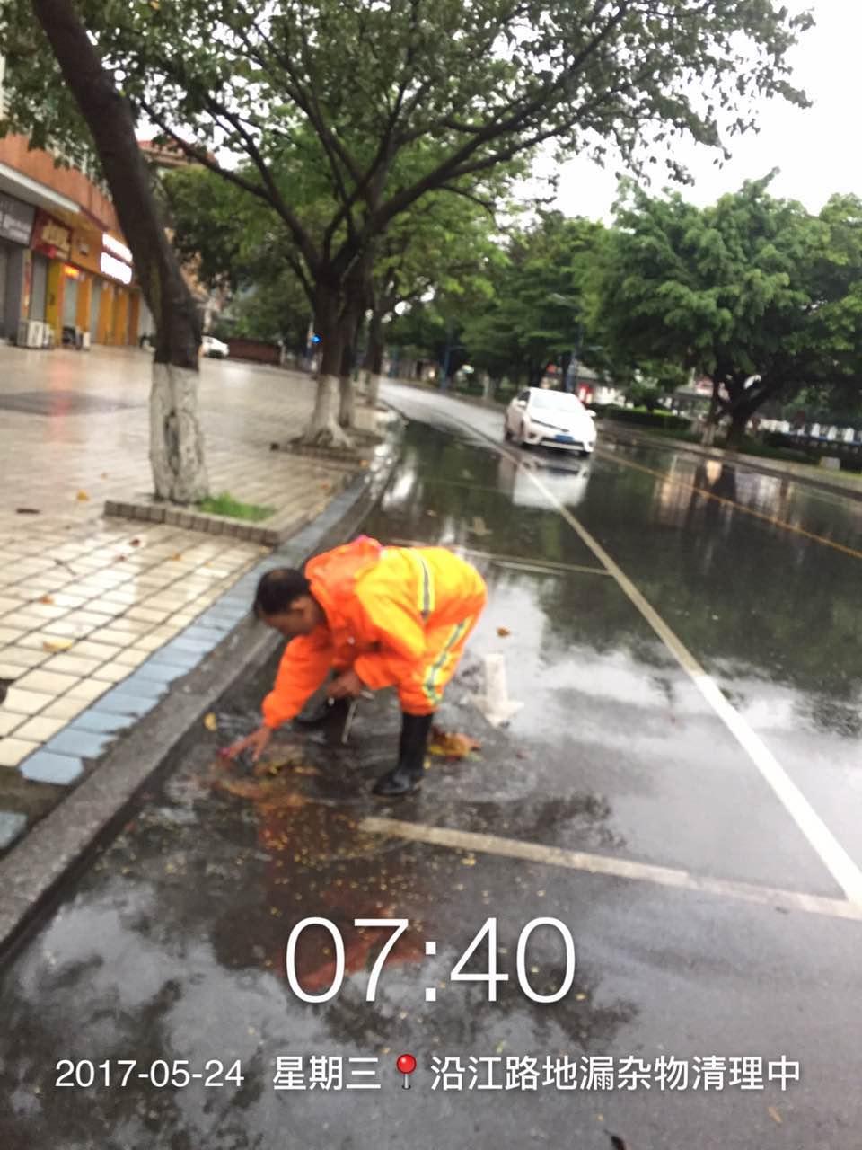 a 路面低洼_【暴雨让人出行难 美保环境来帮忙】---记美保环境雨后及时处理 ...